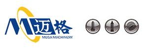 迈格模具(中国)有限公司